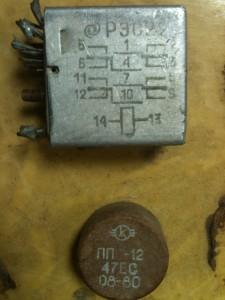 скупка радиодеталей в Твери