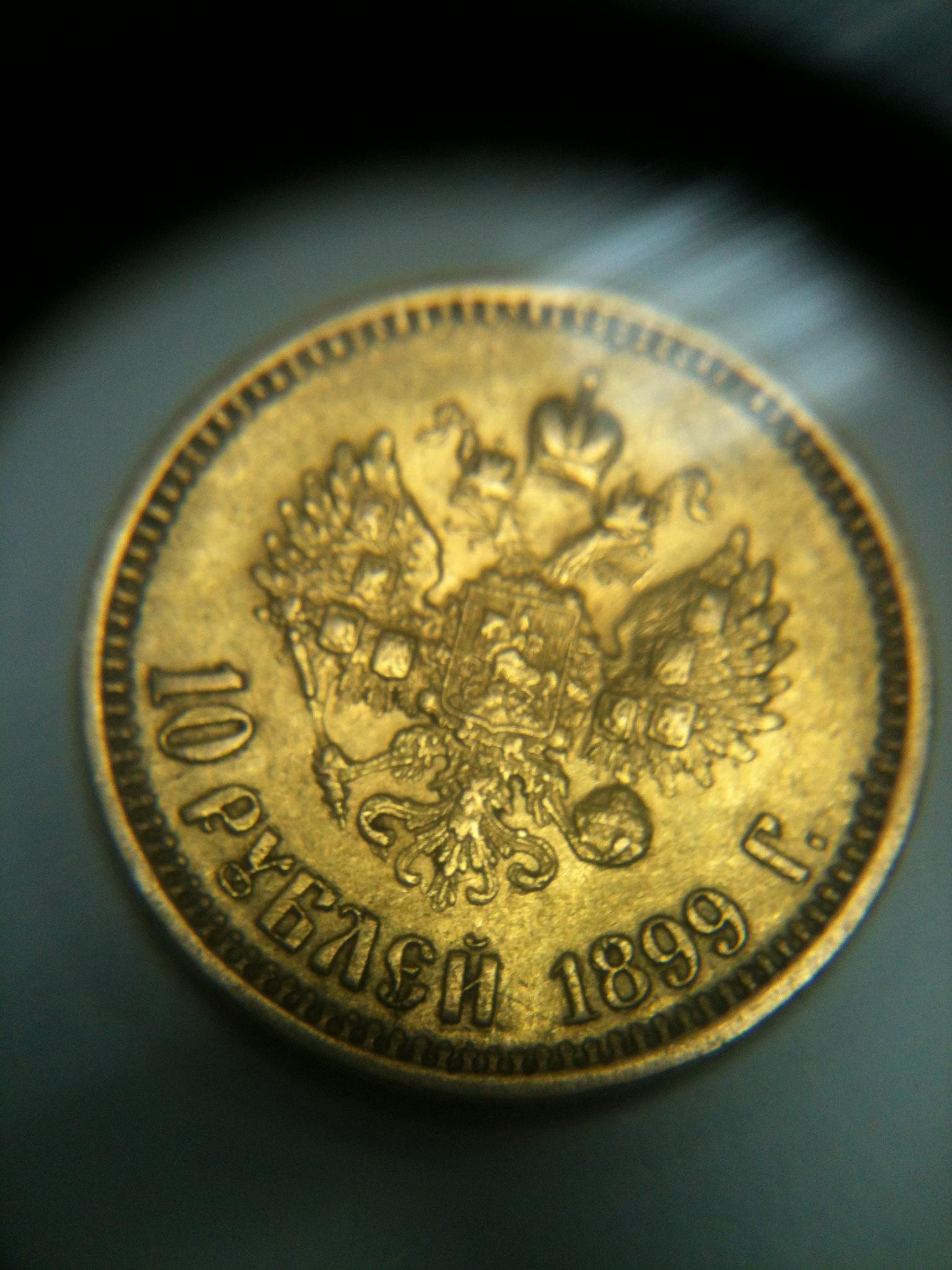 Где продать монеты в твери купить монеты майдана