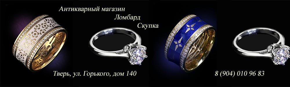 cropped-banner-dlya-sayta-lombard.jpg