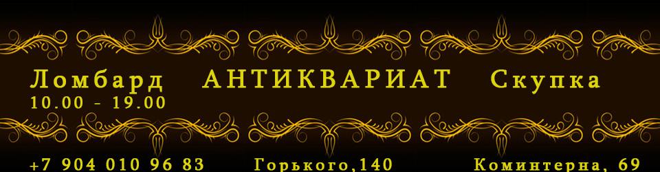 shapka-dlya-lombarda.jpg