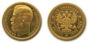монета2