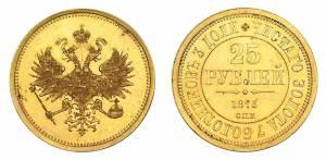 монета3