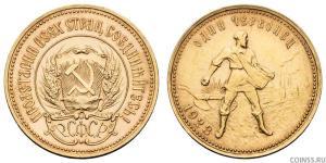 монета4